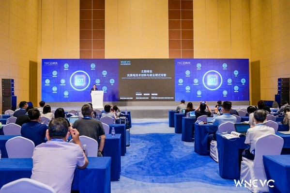 YKC Charging COO Frank delivered a keynote speech at the 2021 World New Energy Vehicle Congress (WNEVC)