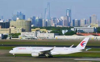 Annual General Meeting of IATA 2022 to Be Held in Shanghai