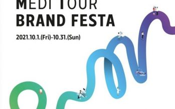 Seoul Gangnam-gu kicks off 2021 Medical Tourism Brand Festa