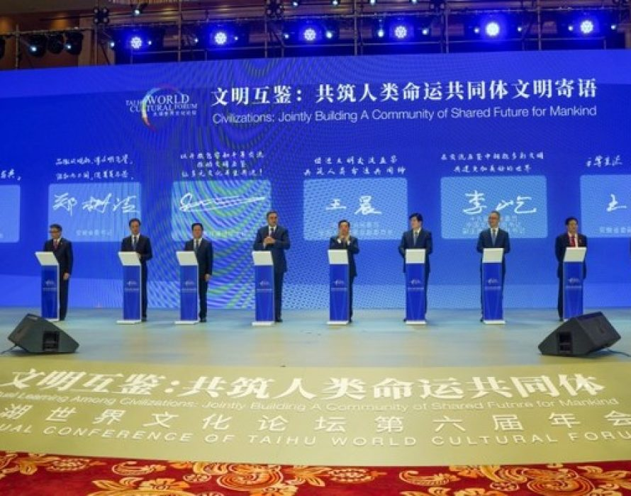 Xinhua Silk Road: 6th annual conference of Taihu World Cultural Forum kicks off in E. China's Anhui to jointly promote learning among civilizations
